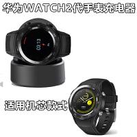 华为运动荣耀手环3充电器底座watch1手表K2/A2/ZERO/S1磁吸USB线荣耀4手环充电器华 watch2代立