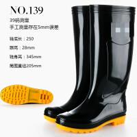 春秋男士高筒水鞋防水防滑雨鞋加绒保暖长筒雨靴工地劳保胶鞋套鞋