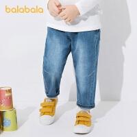 【3件4.5折:81】巴拉巴拉童装儿童裤子男童长裤牛仔裤2021新款春装时尚宝宝百搭潮