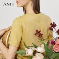 Amii极简薄荷凉感小冰T恤女2021夏季新款后背绣花纯棉宽松上衣潮