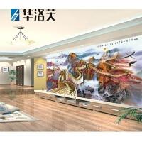 3d立体中式国画墙贴客厅电视背景墙5d办公室壁画万里长城墙布G