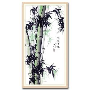 中国老年书画研究会会员  田川 《竹报平安》DYP75