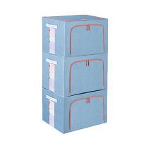 儿童内衣物收纳箱牛津纺布拆洗整理箱折叠钢架卧室衣柜被子储物箱
