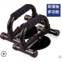 体育用品仰卧起坐健身器材吸盘防滑俯卧撑支架S工字型练臂肌钢胸肌