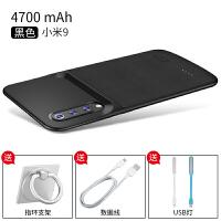 小米MIX2S背夹电池MIX2手机专用6x充电宝小米6便携式超薄9se手机壳小米8青春版无线8se移