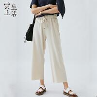 云上生活2019夏新款纯色文艺直筒裤休闲裤气质七分裤女K3653