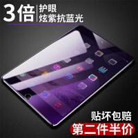 ipadair2�化膜2018新款2017迷你4�O果pro平板�N膜9.7寸10.5抗�{光 iPad 2/3/4 3防指�y