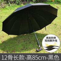 老人拐杖雨伞防滑老人伞长柄旅游登山拐棍雨伞户外加固晴雨两用手杖伞 12骨-高85cm-黑色-黑胶防晒版