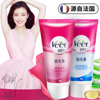 Veet薇婷香氛凝萃60g+敏感肌肤60g脱毛膏  腿毛腋下 温和轻松脱毛 男女士专用