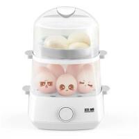 迷你多功能双层自动断电早餐机小型不锈钢蒸蛋羹蒸蛋器