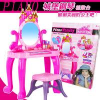 城堡钢琴化妆台梦幻梳妆工具儿童过家家玩具女孩芭拉柏晖益智玩具