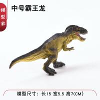 侏罗纪恐龙霸王龙迅猛龙肿头龙模型儿童礼物恐龙玩具模型