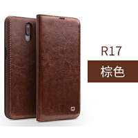 OPPO R17手机壳真皮 R17 pro 翻盖手机套oppo R17 商务保护皮套 OPPO R17超薄经典棕色