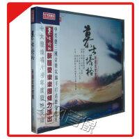 正版发烧CD碟片天弦唱片慕士塔格CD新疆爱乐乐团