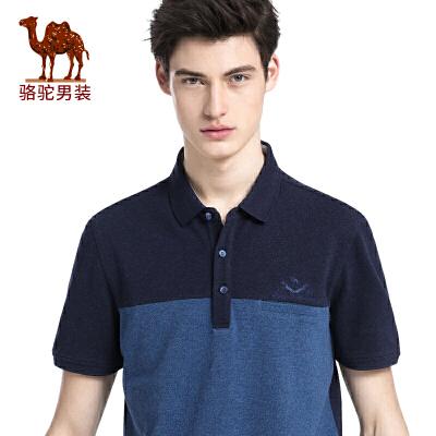 骆驼男装 夏季新款翻领花纱POLO拼接商务休闲男士短袖T恤衫