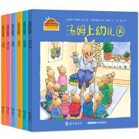 正版小兔汤姆系列全套6册 儿童绘本图画书幼儿平装故事书2-3-6岁汤姆上幼儿园走丢了上挨罚住院的去海滩亲子故