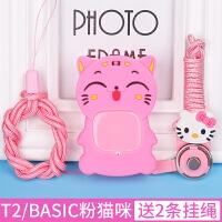 糖猫儿童电话手表BASIC/T2吊坠T3/CoLor表带E2/plus挂脖配件Star/JOY2挂套
