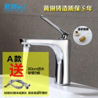 君御卫浴不锈钢冷热洗手盆混水龙头单把单孔卫生间洗手面盆水龙头
