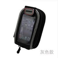 山地自行车手机包GPS架iphone手机袋手机架车把包骑行装备