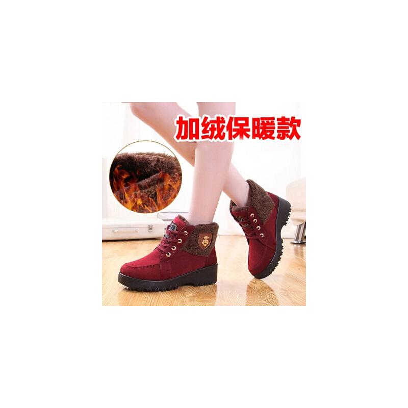 冬季女鞋老北京布鞋女棉鞋中老年加绒保暖妈妈棉靴防滑雪地靴大码