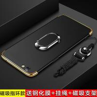 vivox9手机壳+钢化膜 VIVO X9S保护套 vivox9/x9s 手机保护套 个性创意支架磨砂防摔硬壳男女款H