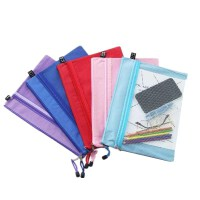 贝多美牛津布袋 023学生试卷整理袋 学科分类袋 档案袋 A3/A4可选