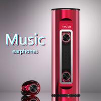 铝合金双耳无线耳机自动开机TWS蓝牙耳机瑞昱5.0对耳运动耳机 红色