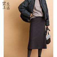 【满299减50】云上生活冬季新款气质原创女装中长款针织包臀裙过膝Q1525