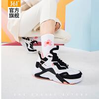 【券后预估价:134】361女鞋运动鞋2020秋季新款潮流防滑耐磨篮球文化鞋休闲篮球鞋女