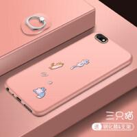 oppoa77手机壳 OPPO A77保护套 oppo a77t 手机保护壳 全包防摔软硅胶个性创意磨砂潮牌彩绘软保护
