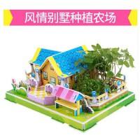 儿童益智拼插纸制玩具diy手工拼装模型3D立体风情别墅种植农场 种植拼图