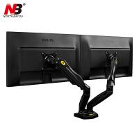 【支持礼品卡】NB F160 电脑显示器支架 拼接双屏 桌面伸缩旋转升降支架 免打孔支架气弹簧人体工学挂架 17-27
