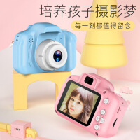儿童相机迷你 照相机玩具可拍照高清小单反摄像机礼物