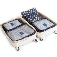 旅行收纳袋行李箱整理袋衣服旅游出差衣物内衣收纳包6件套装
