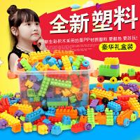 儿童颗粒塑料拼装搭插益智积木 1-2男女孩宝宝3-6周岁小孩子玩具批发
