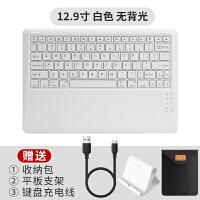 新款ipad平板蓝牙键盘2019苹果Pro电脑笔记本Mac通用三星安卓vivo手机mini华为M3/ 白色12.9寸充电
