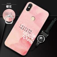 小米mix2s手机壳xm软硅胶mlx2s外套m1x2s个性mxi2s小迷mic2s男ms2