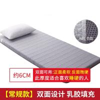 乳胶床垫天然乳胶原料橡胶学生宿舍单人0.9m床垫软垫 90cmx200cm 宿舍床