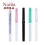 Narita成田良品155 顺滑钢丝大笔夹中性笔水笔办公签字笔0.5 无印风格文具