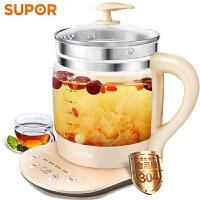 【SUPOR】苏泊尔 SWF18E30A 苏泊尔养生壶全自动加厚玻璃多功能电热水壶