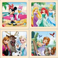 迪士尼拼图玩具 9片木制框拼标准版四合一(米妮2667+公主2669+冰雪2670+苏菲亚2671)