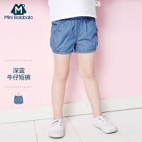 【99元3件】迷你巴拉巴拉女儿童牛仔短裤薄款夏装新款幼童宝宝纯棉裤子
