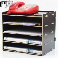 门扉 桌面收纳盒 木质收纳盒A4多层文件架子办公用品整理置物框资料书架