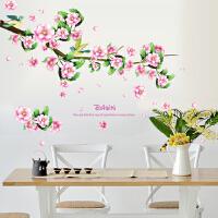 自粘墙贴纸客厅沙发背景墙壁纸墙面装饰卧室创意浪漫温馨桃花贴画