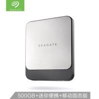 希捷(Seagate)500GB Type-C 移动硬盘 固态 飞翼Fast SSD PSSD 轻薄便携 迷你时尚 高