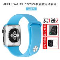 apple watch3表带iwatch4代硅胶运动表带苹果手表表带1/2硅胶38/42