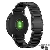 华为手表表带 荣耀智能运动手环watch1代 S1手表表带硅胶双色18mm