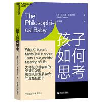 孩子如何思考 婴幼儿思维之谜 从儿童意识角度深刻剖析哲学问题 揭开婴幼儿思维之谜 家庭育儿书园丁与木匠让孩子如何学习