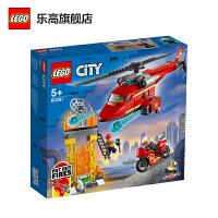 LEGO乐高积木城市组City系列60281消防救援直升机