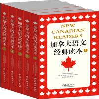 """""""加拿大语文经典读本(英文原版 全套五册):西方家庭学校原版教材经典读物,继《美国语文》后的经典原版教材 畅销欧美的学"""